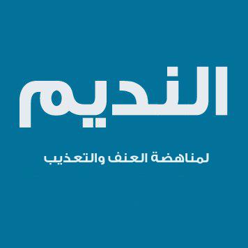 0078876fefe4c شهادات حية علي التعذيب الجنسي في ميدان التحرير ومحيطه